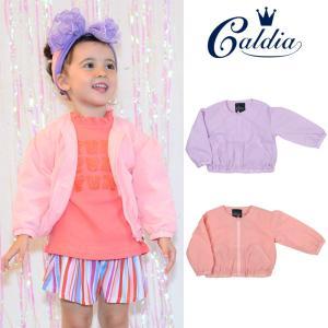 d7a2ccc99d847  子供服  Caldia (カルディア) 裾フリルジャケット 80cm〜140cm A10131