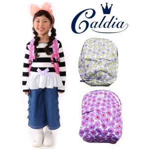 【子供服】 Caldia (カルディア) 花柄リュック M,L A17630|marutaka-iryo