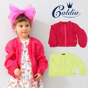 3f4e29a751506  子供服  Caldia (カルディア) シースルータフタブルゾン・ジャケット 80cm〜140cm A30111