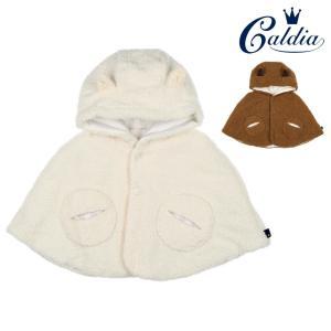 ポイント10倍2/22〜25:SALE 子供服 Caldia (カルディア) ネコ耳付きボアマント・ポンチョ・ケープ M,S A50101|marutaka-iryo