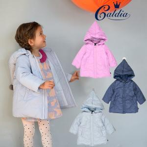 【子供服】 Caldia (カルディア) とんがりフード付タフタスカラップキルトジャケット 80cm〜140cm A50151|marutaka-iryo