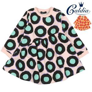 【子供服】 Caldia (カルディア) 裏起毛まる花柄ワンピース 80cm〜140cm A50350|marutaka-iryo