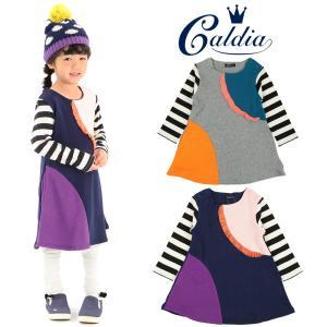 【子供服】 Caldia (カルディア) ガーゼ裏毛配色切替ワンピース 80cm〜140cm A50351|marutaka-iryo