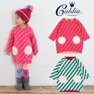 【子供服】 Caldia (カルディア) 裏ベロアフリース斜めボーダーコクーンワンピース 80cm〜140cm A50352|marutaka-iryo