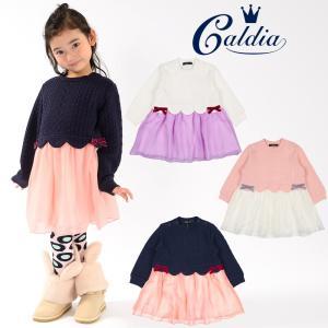 【子供服】 Caldia (カルディア) シフォンスカートキルトワンピース 80cm〜140cm A50353|marutaka-iryo
