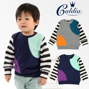 【子供服】 Caldia (カルディア) ガーゼ裏毛切替配色トレーナー 80cm〜140cm A50641|marutaka-iryo