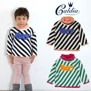 【子供服】 Caldia (カルディア) 斜めボーダー裏フリースハイネックトレーナー 80cm〜140cm A50642|marutaka-iryo
