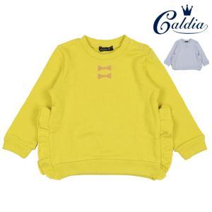 【子供服】 Caldia (カルディア) ラメリボンプリント脇フリルガーゼ裏毛トレーナー 80cm〜140cm A50652|marutaka-iryo