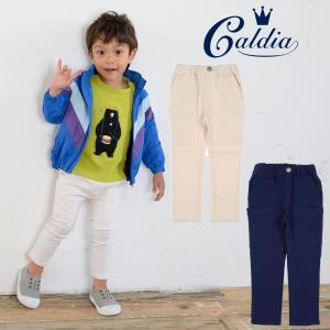 サイドの大きなポケットがポイント!着心地が良くて履きやすいのびのびふわふわツイル素材。薄い裏起毛素材...