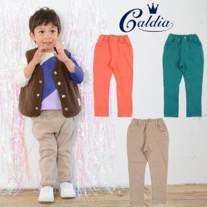 しっかり素材ですが、ストレッチがきいていて履きやすく、動きやすいデニムニット素材の長パンツ!裾を折り...