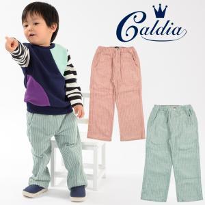 【子供服】 Caldia (カルディア) コール天ゆるストレートパンツ 80cm〜140cm A51050|marutaka-iryo