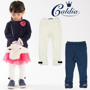 【子供服】 Caldia (カルディア) 裏シャギー爆温裏起毛裾くしゅリボン付レギンス 80cm〜140cm A51051|marutaka-iryo
