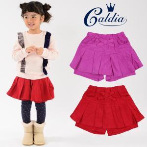 【子供服】 Caldia (カルディア) シャツコールフリルキュロットパンツ 80cm〜140cm A51250|marutaka-iryo