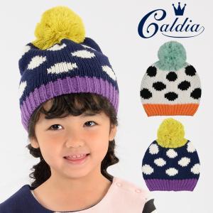 クーポン対象:SALE【50%OFF】【子供服】 Caldia (カルディア) アクリルドット柄ニット帽・帽子 49cm〜56cm A51421|marutaka-iryo