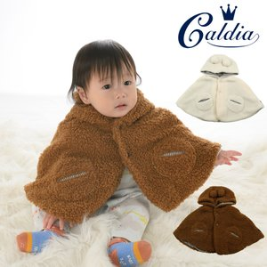 【子供服】 Caldia (カルディア) ボアぽんぽんクマ耳マント S A56100|marutaka-iryo