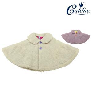 【子供服】 Caldia (カルディア) ボアタフタ花柄リバーシブルマント・ポンチョ・ケープ S A56130|marutaka-iryo