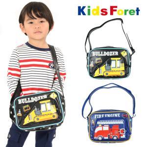 子供服 Kids Foret キッズフォーレ 働く車通園バッグ・鞄・ショルダーバッグB11667|marutaka-iryo