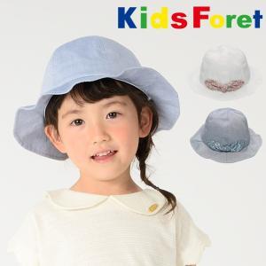 【子供服】 Kids Foret (キッズフォーレ) 小花柄リボン付日よけハット・帽子 49cm〜56cm B13406|marutaka-iryo