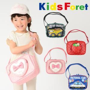 子供服 Kids Foret (キッズフォーレ) 立体ポケット通園バッグ・かばん B13602|marutaka-iryo