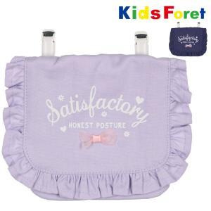 【子供服】 Kids Foret (キッズフォーレ) ロゴプリントリボン・フリル付き移動ポケット B13632|marutaka-iryo