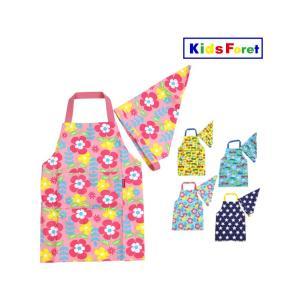 【子供服】 Kids Foret (キッズフォーレ) 三角巾付き総柄エプロン S〜LL B17860|marutaka-iryo