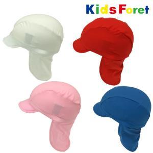 子供服 Kids Foret キッズフォーレ 無地日よけ垂れ付きスイムキャップ・水泳帽子 49cm,53cm B31849 marutaka-iryo