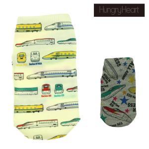 【子供服】 Hungry Heart (ハングリーハート) JR新幹線電車アンクルソックス ・靴下 11cm〜20cm B47350|marutaka-iryo