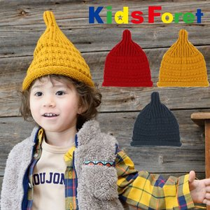 SALE 子供服 Kids Foret (キッズフォーレ) とんがりニット帽・帽子 49cm〜56cm B51452|marutaka-iryo