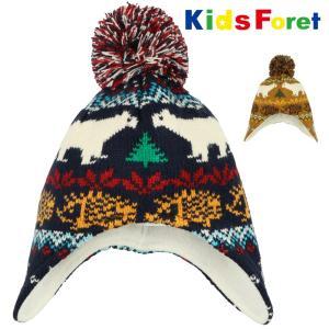 SALE 子供服 Kids Foret (キッズフォーレ) 撥水裏ボア動物ニット帽 49cm〜56cm B51470|marutaka-iryo