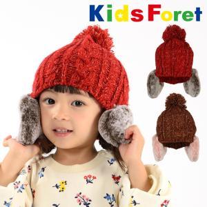 SALE 子供服 Kids Foret (キッズフォーレ) イヤーマフ付ニットビーニー・ニット帽 49cm,53cm B51471|marutaka-iryo
