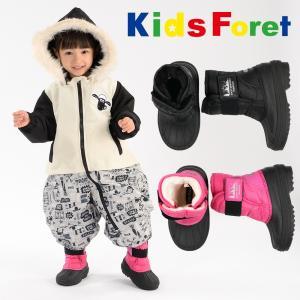 子供服 Kids Foret キッズフォーレ 撥水加工スノーブーツ 15cm〜19cm B51552|marutaka-iryo
