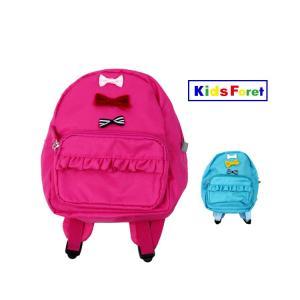 【子供服】 Kids Foret (キッズフォーレ) ポリエステルリボンフリル付リュック S〜L B55641|marutaka-iryo