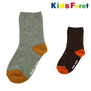 【子供服】 Kids Foret (キッズフォーレ) ケーブル編クルーソックス・靴下 14cm〜20cm B57363|marutaka-iryo