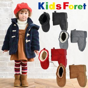【子供服】 Kids Foret (キッズフォーレ) 撥水ショート丈ムートン風ブーツ 14cm〜19cm B57540|marutaka-iryo