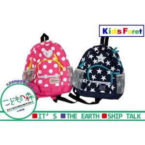 Kids Foret (キッズフォーレ) リフレクター付ドット・星柄リュック S〜L B57621|marutaka-iryo