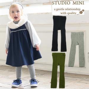 【子供服】 Studio mini (スタジオミニ) リブ編レギンス 75cm〜135cm B57841 marutaka-iryo