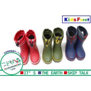 【子供服】 Kids Foret (キッズフォーレ) 無地ゴム長靴・レインシューズ 13cm〜20cm B81520|marutaka-iryo