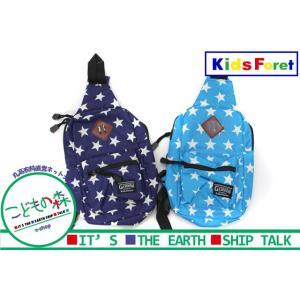 Kids Foret (キッズフォーレ) 星柄ワンショルダーボディバック FREE B81602|marutaka-iryo