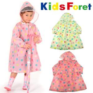 【子供服】 Kids Foret (キッズフォーレ) ドット柄レインコート S〜L B81808|marutaka-iryo