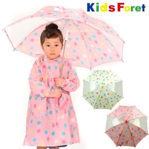 【子供服】 Kids Foret (キッズフォーレ) ドット柄窓付かさ・傘 SS〜M B81809|marutaka-iryo