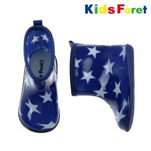 【子供服】 Kids Foret (キッズフォーレ) 星柄レインシューズ 14cm〜20cm B81812|marutaka-iryo