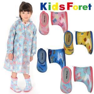 【子供服】 Kids Foret (キッズフォーレ) りぼん・車柄レインシューズ・長靴 13cm〜20cm B81827|marutaka-iryo
