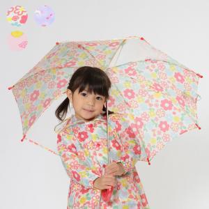【子供服】 Kids Foret (キッズフォーレ) エンブレムプリント無地レインコート S〜L B81832|marutaka-iryo