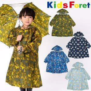 ポイント10倍2/22〜25:子供服 Kids Foret (キッズフォーレ) 恐竜・星・くま総柄レインコート S〜L B81872|marutaka-iryo