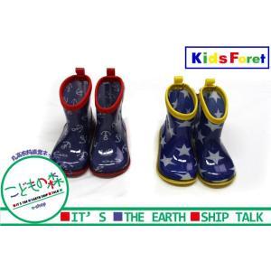【子供服】 Kids Foret (キッズフォーレ) アンカー・星総柄レインシューズ 13cm〜20cm B81879|marutaka-iryo