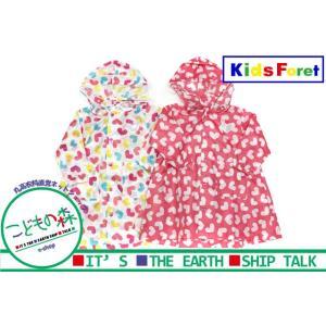 【子供服】 Kids Foret (キッズフォーレ) リフレクター付ハート柄レインコート S〜L B81883|marutaka-iryo