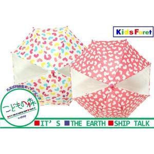 【子供服】 Kids Foret (キッズフォーレ) ハート柄窓付かさ SS〜M B81884|marutaka-iryo