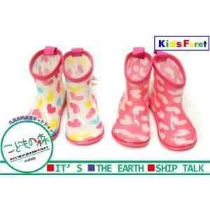 【子供服】 Kids Foret (キッズフォーレ) ハート柄レインシューズ 13cm〜20cm B81885|marutaka-iryo