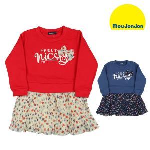 【子供服】 moujonjon (ムージョンジョン) 裏毛プリーツスカート切替ワンピース 80cm〜130cm M10311|marutaka-iryo