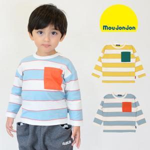 【子供服】 moujonjon (ムージョンジョン) ポケット付きボーダーTシャツ 80cm〜140cm M12801|marutaka-iryo